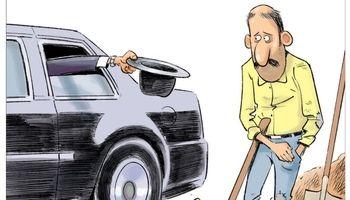 اینم عاقبت کمک به گداها! (کاریکاتور)