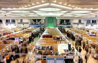 ثبتنام ناشران داخلی و خارجی برای نمایشگاه کتاب از شنبه
