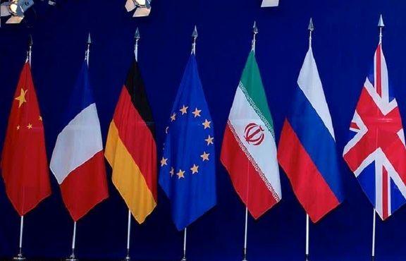 دوم مهر دیدار نمایندگان کشورهای باقیمانده در برجام
