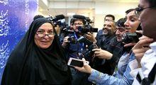 اولین زن کاندیدای ریاست جمهوری ۱۴۰۰ ثبت نام کرد + فیلم