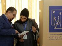آتش سوزی انتخابات عراق را ملغی میکند؟