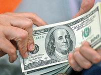 دلار از حبس آزاد شد