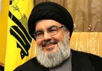 دیدار لاریجانی با «سید حسننصرالله» در بیروت
