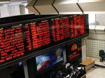 از سرمایههای مازاد برای سرمایه گذاری در بورس استفاده کنید