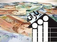 حذف ۳۴میلیون یارانهبگیر تایید شد