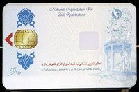 تحویل هفتهای ۳۰۰هزار کارت ملی هوشمند به شهروندان