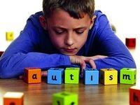 با کودکان اوتیسمی چگونه رفتار کنیم؟