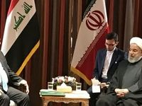 رئیسجمهور عراق با روحانی دیدار کرد