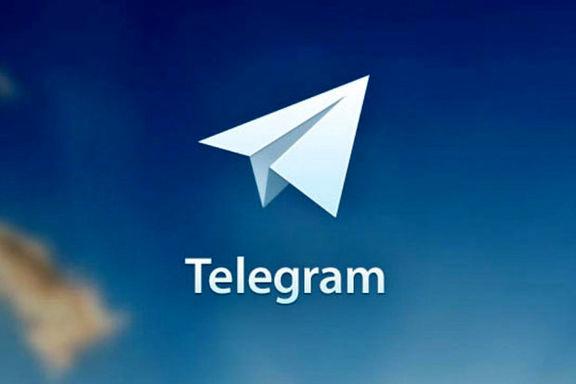 سازمان دولتی روسیه از تلگرام شکایت کرد