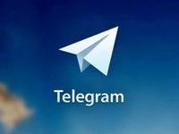راه خروج از انحصار تلگرام «فیلترینگ» نیست