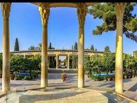 ۱۵ اردیبهشت، روز شیراز +تصاویر