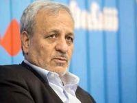 200 هزار شغل روستایی در ایران