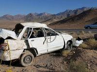 تصادف جادهای 1کشته بر جا گذاشت