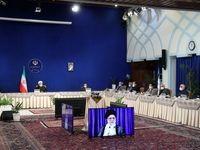 نشست تصویری رهبر انقلاب با هیأت دولت +عکس