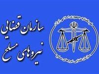 ۴نفر از مأموران زندان سقز به دلیل فرار زندانیان بازداشت شدند