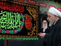 رییسجمهور در مراسم عزای حسینی +تصاویر