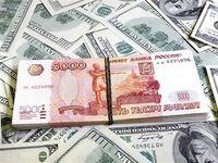 نرخ ۳۷ ارز افزایش یافت
