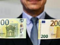 یورو نیمایی امروز چند؟