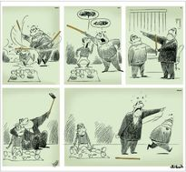 پشتپرده سلفی با دستفروش کتک خورده! (کاریکاتور)