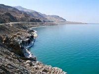 بحر المیت دریای که در آن غرق نمیشوید +عکس