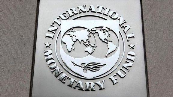 آمادگی صندوق بینالمللی پول برای کمک به کشورهای متاثر از کرونا