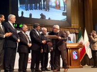دریافت جایزه ملی مدیریت مالی ایران توسط بانک ایران زمین