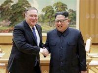 درخواستهای عجیب کره شمالی از پمپئو