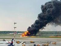 علت سقوط هواپیما با چند فیلم قابل استناد نیست