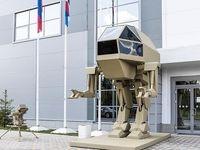 رونمایی از ربات قاتل روسیه +عکس