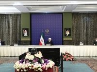 روحانی: 1.6میلیارد دلار را از دست آمریکاییها آزاد کردیم +فیلم