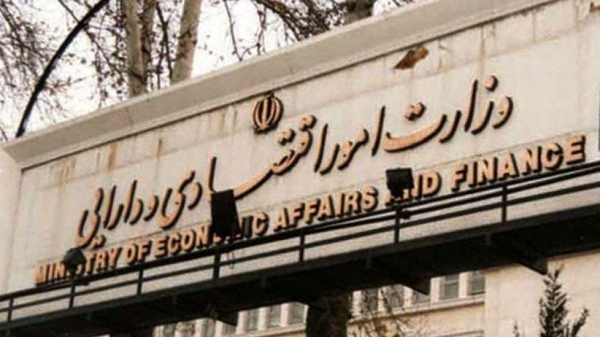 اطلاعیه وزارت اقتصاد درباره اظهارات کاندیداهای انتخابات