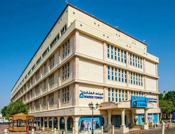 تاریخچه پیدایش صنعت بیمه در جهان عرب