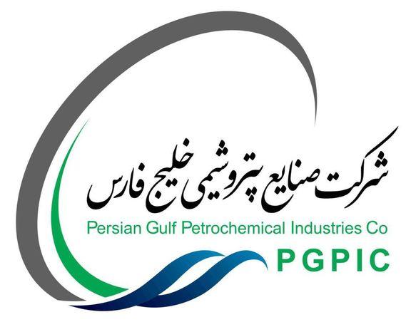 بازدهی سهام گروه پتروشیمی خلیج فارس از ابتدای سال 99 +عکس