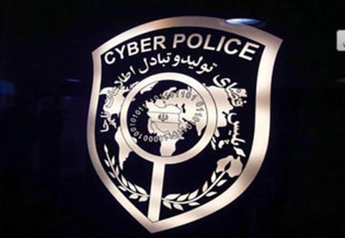 هشدار پلیس درباره کلاهبرداریهای اینترنتی با بازارگرمی کرونا