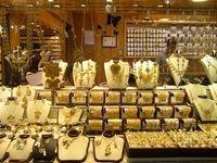 کاهش 13دلاری قیمت طلا در بازار جهانی