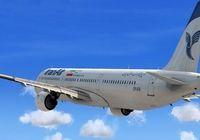 بیمه ایران دو هواپیمای جدید را بیمه میکند
