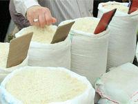 برنج ایرانی شناسهدار شد