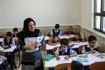 500هزار تومان؛ افزایش حقوق معلمان حقالتدریس