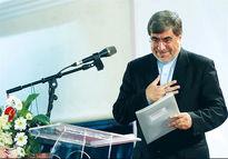 متن استعفای وزیر فرهنگ و ارشاد اسلامی به رییسجمهور