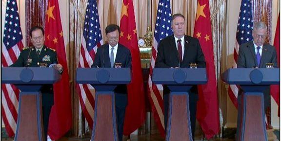آمریکا: با چین درباره ایران رایزنی کردیم