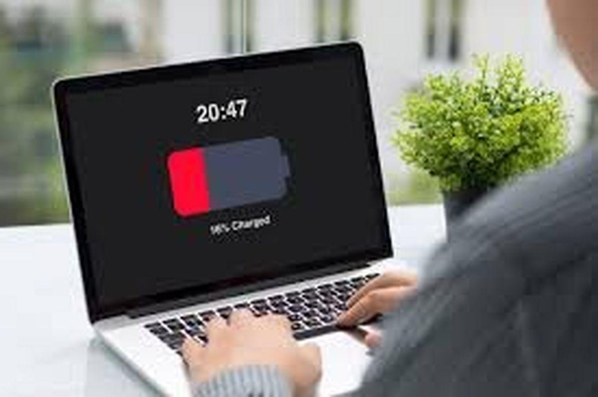 ۶راه برای بهبود طول عمر باتری لپتاپهای ویندوزی
