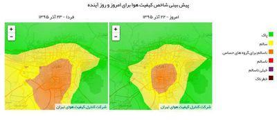هوای تهران فردا آلوده میشود