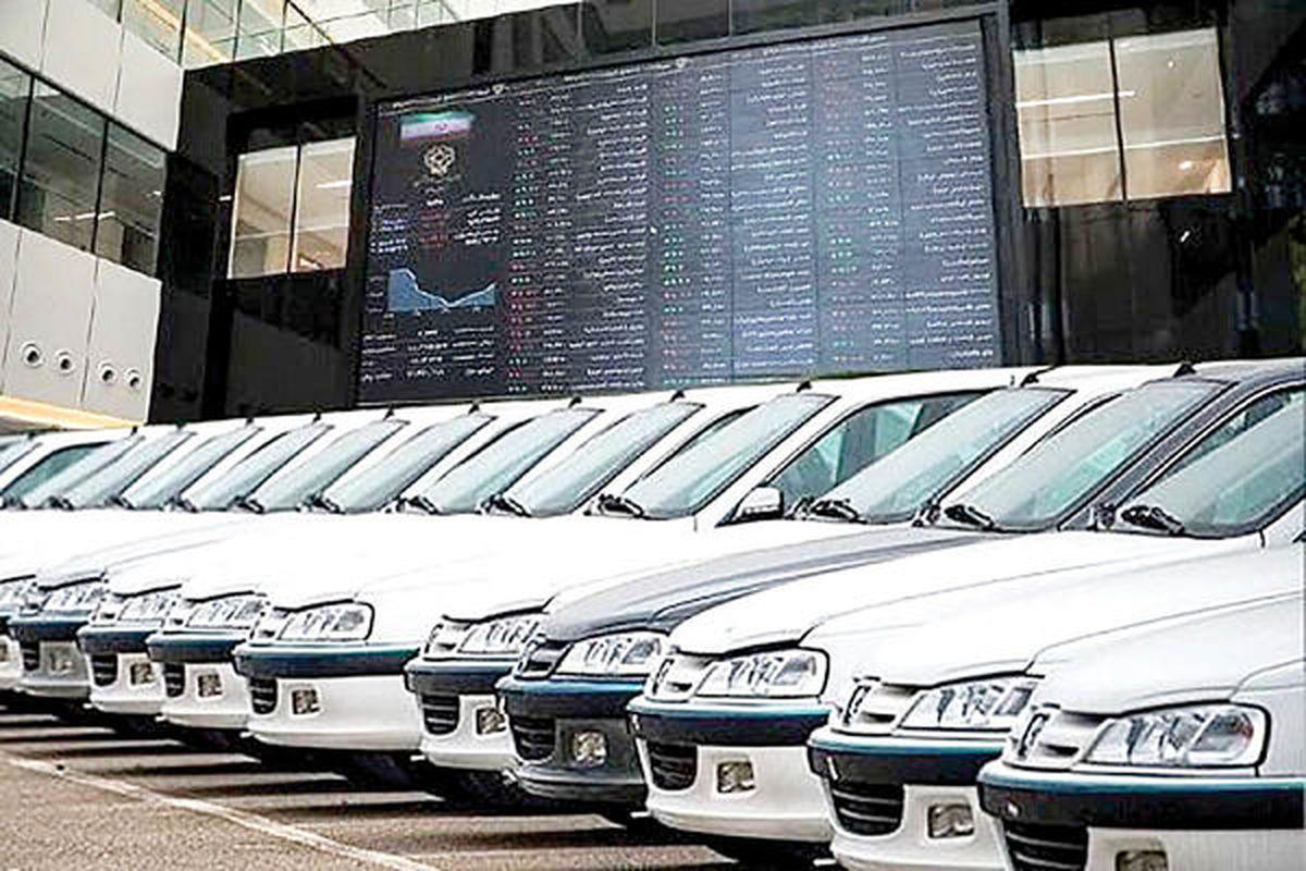 برای عرضه خودرو در بورس باید مکانیزم بازار سرمایه را بپذیریم