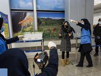 پالایش مسافران ورودی چین به کشور از ویروس کرونا +عکس