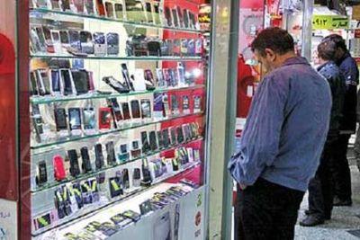 نام ۶ شرکت واردات و خدمات پس از فروش تلفن همراه اعلام شد