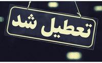 یکشنبه و دوشنبه تمام مدارس مازندران تعطیل شد