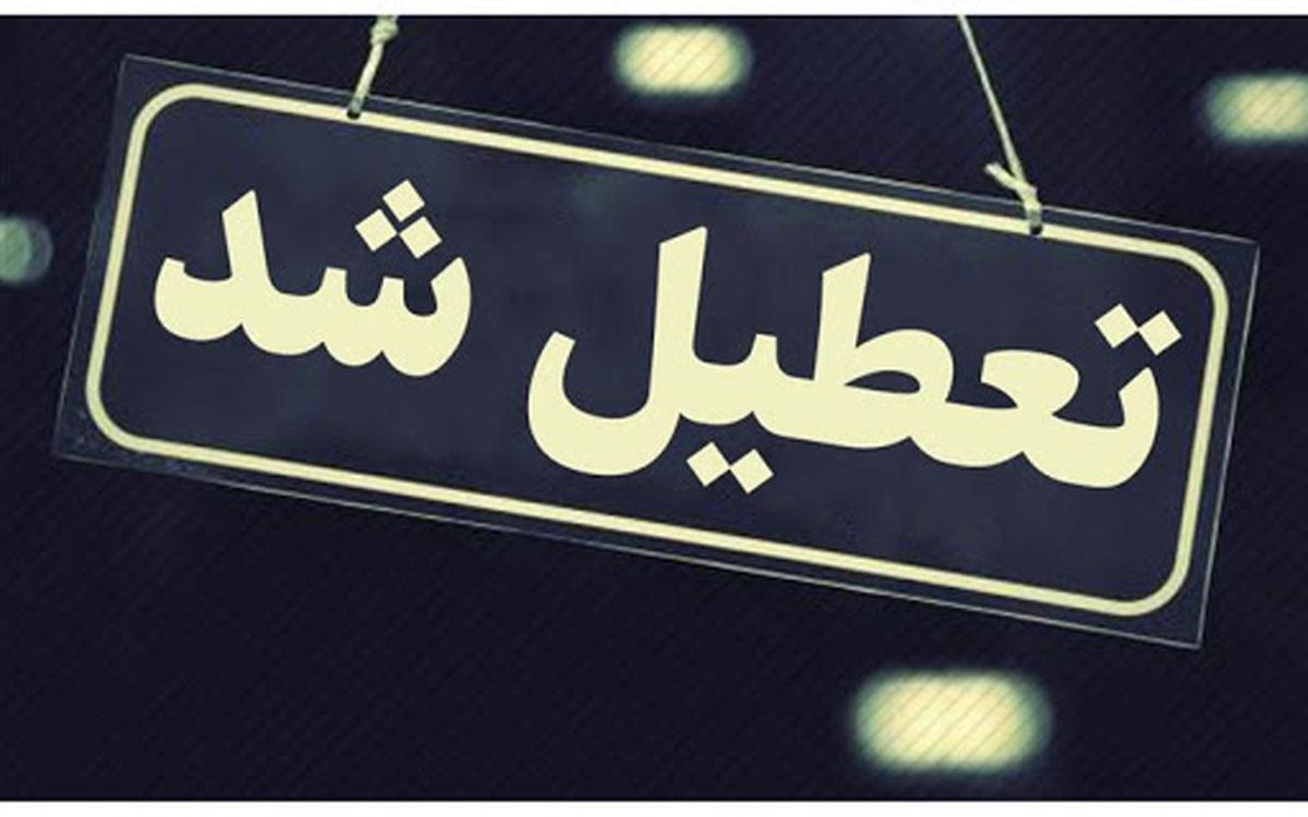 کرونا باز هم خوزستان را به تعطیلی کشاند