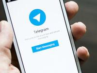 زمان فیلتر تلگرام مشخص نیست