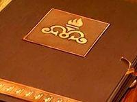 امضای قرارداد توسعه میدانهای جفیر و سپهر