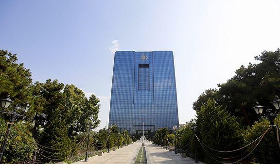 برنامههای بانک مرکزی برای مقابله با کرونا